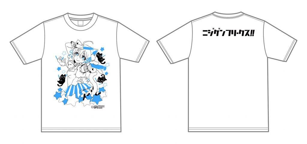 ニジフリTシャツ