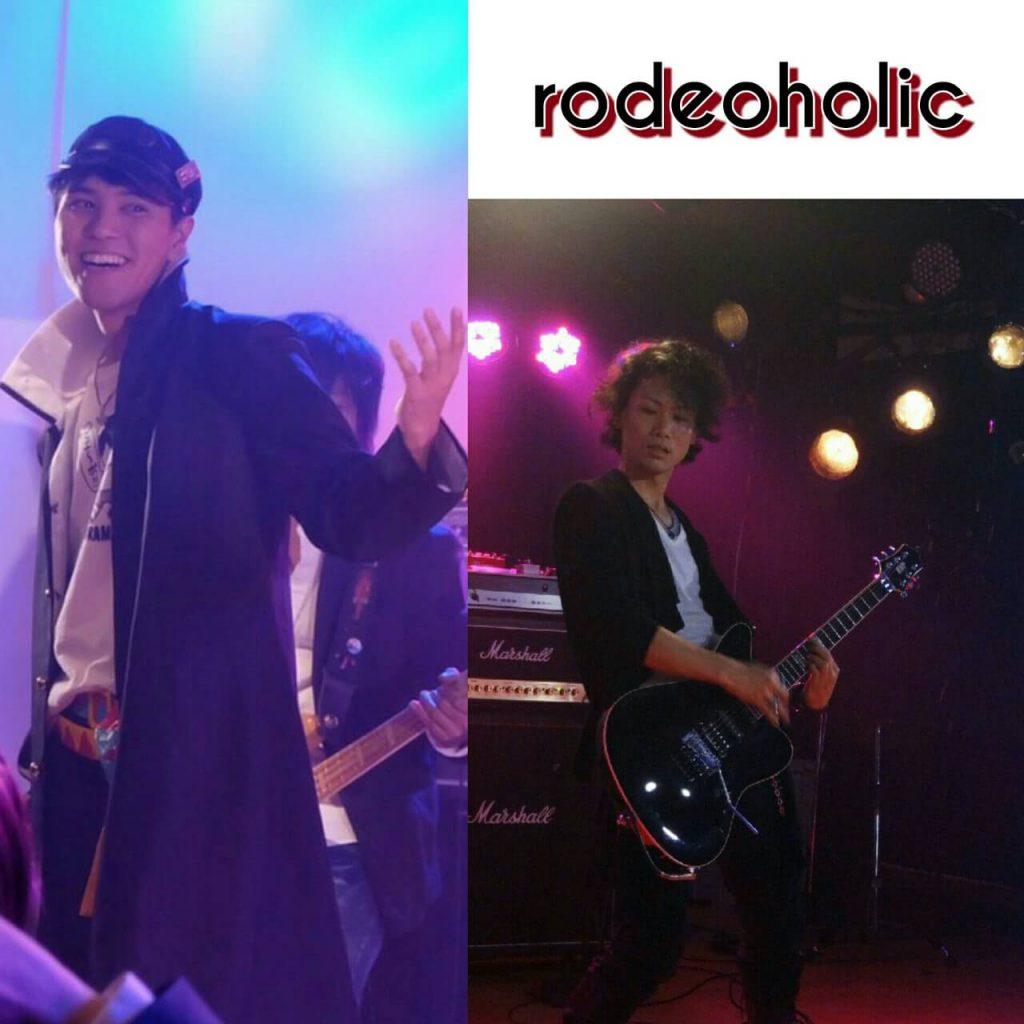 rodeoholic