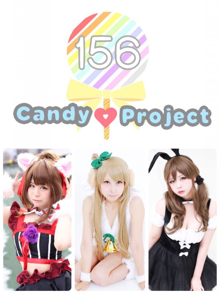 156☆Candy project