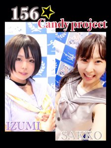 156☆CandyProject