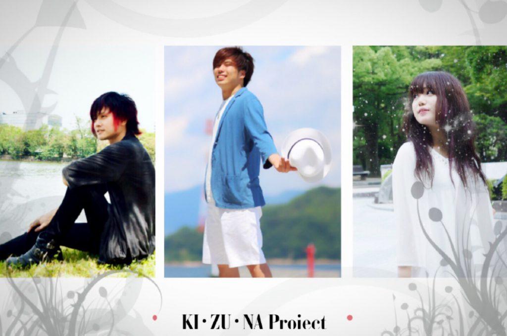 kizuna_project