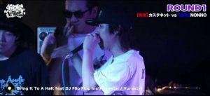 DJ NONNO