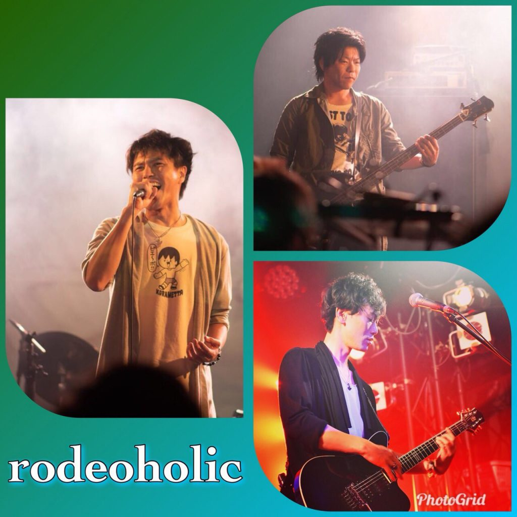 BAND_ rodeoholic