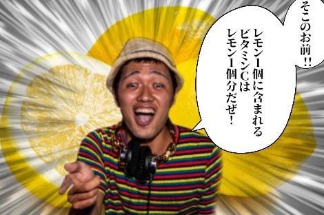DJ 麦わらの大谷