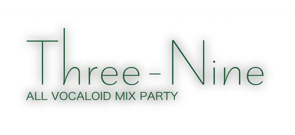 1/12(土)ボーカロイドオンリーDJ Party [ Three-Nine ]ver.05