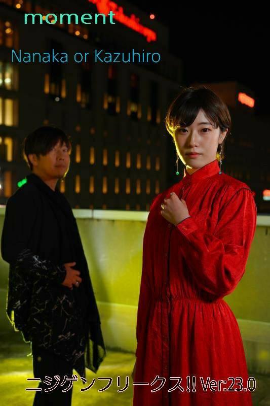Nanaka or Kazuhiro