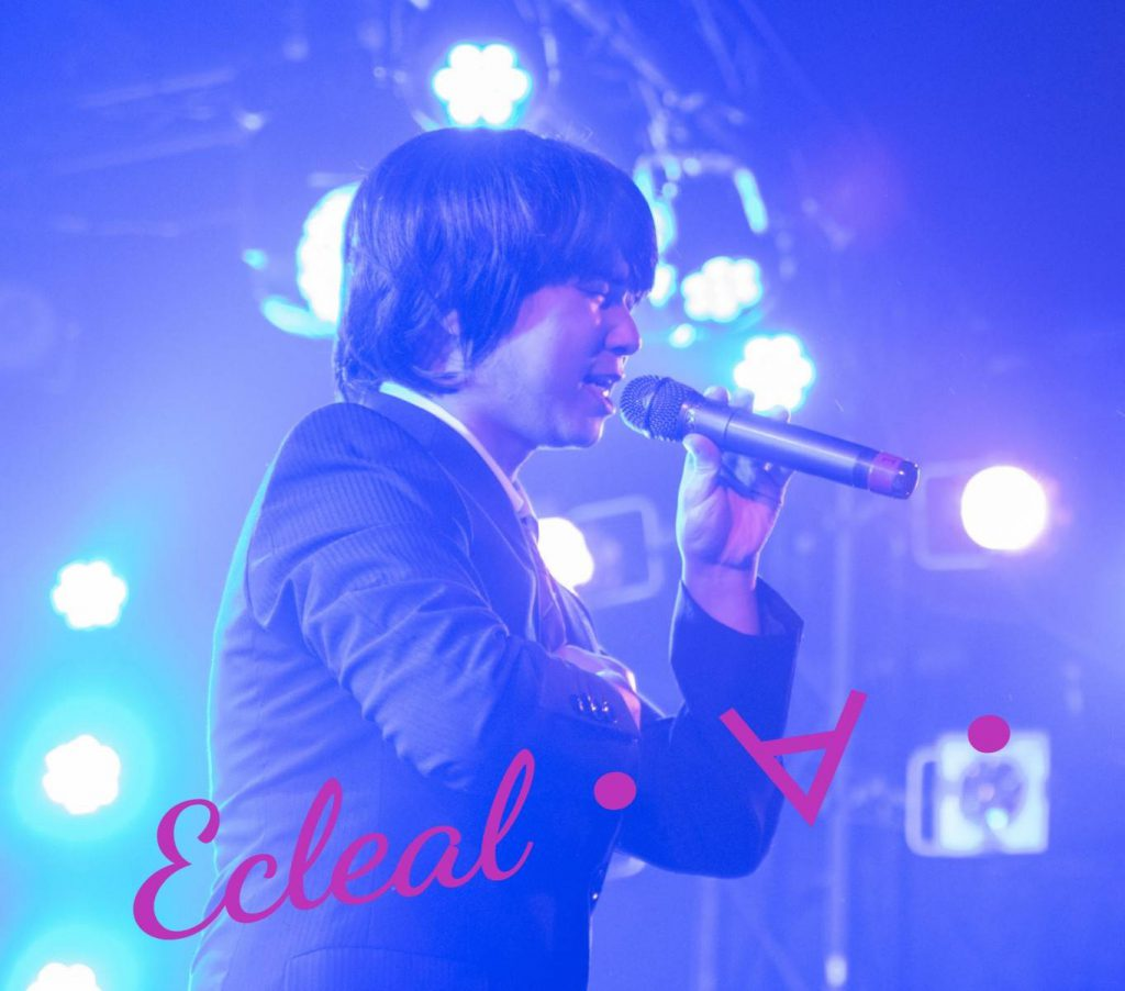 エクレール