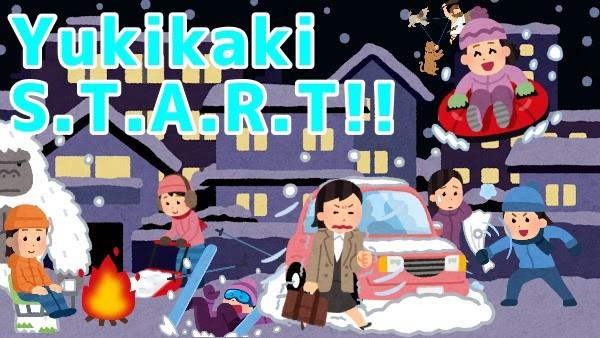 Yukikaki S.T.A.R.T!!